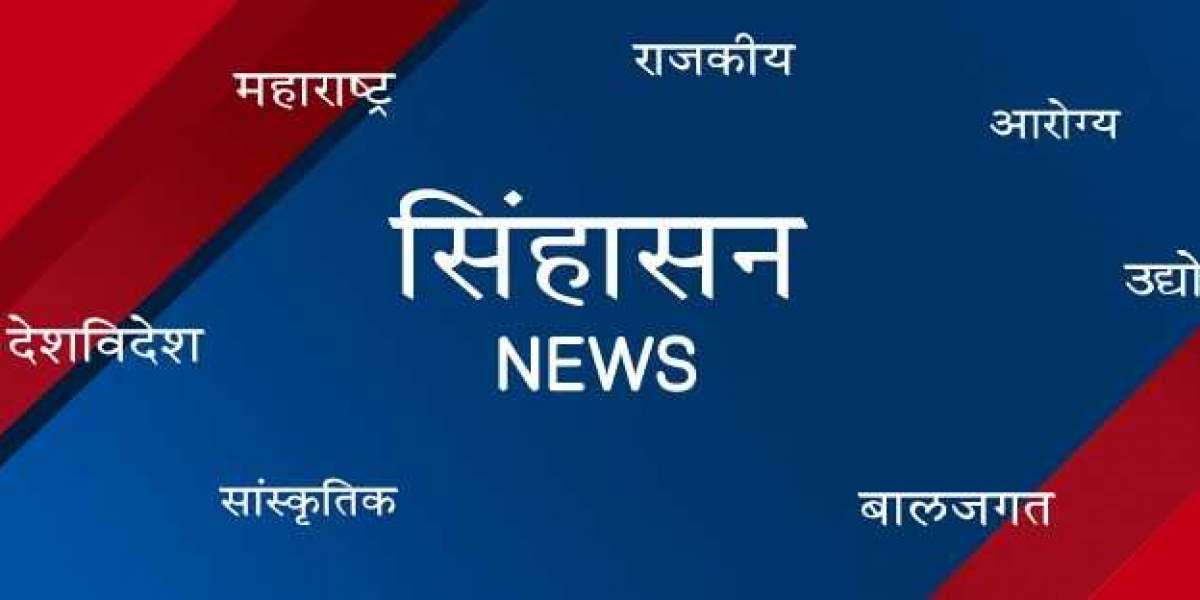 News Service in Pune